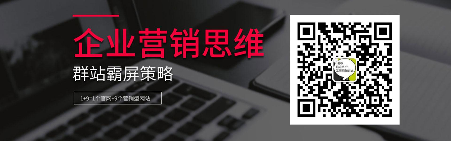 嘉兴营销型网站建设推广